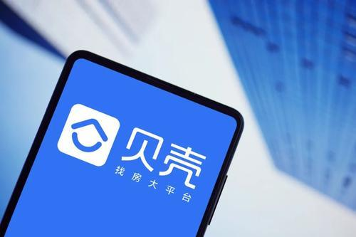 19年,一间小店如何变成中国第二大商业平台?