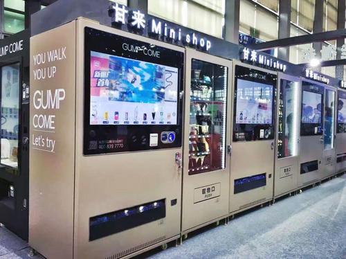 获A轮融资 她的零售机器人可自主售货库管 预测销售提促销建议 合作企业十余家