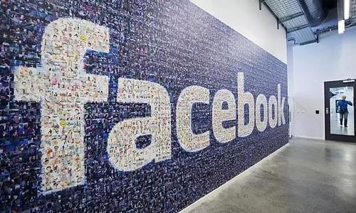 热点丨Facebook加密货币Libra正式上线 并发布白皮书