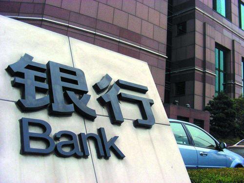 帮银行业挑战新金融公司 FintechOS完成1400万美元A轮融资