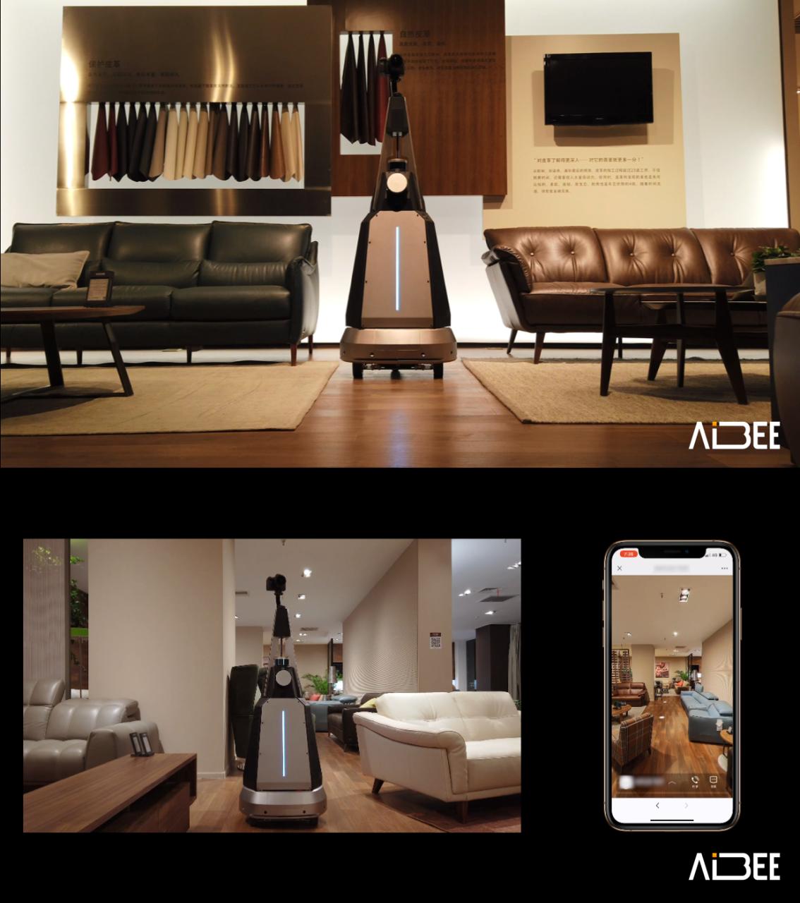 Aibee的8K机器人。