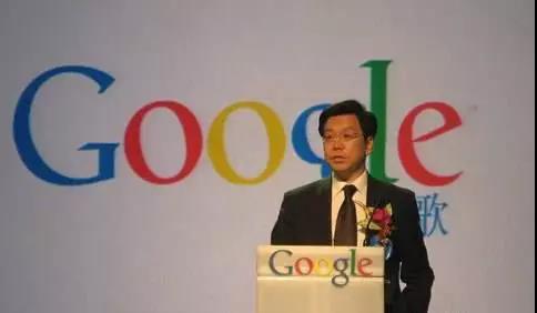 谷歌前大中华区总裁李开复