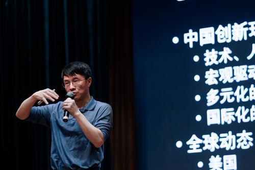 陆奇:创业者要面对3大挑战,要想清5件事