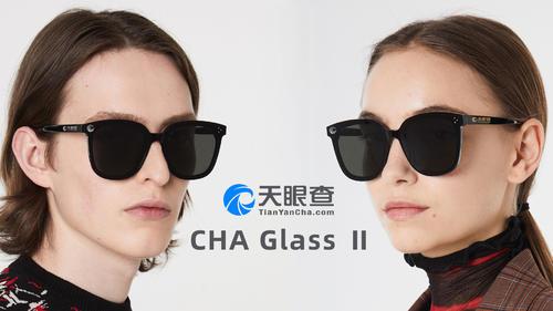 天眼查CHA GlassⅡ全球发售,目光对焦、耳骨传导技术首次量产应用