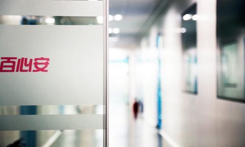 可吸收冠脉药物洗脱支架研发商百心安获近6000万元B轮融资,辰德资本领投