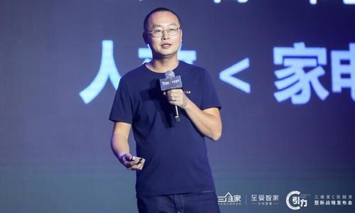 又拿到阿里5亿投资:他用3D建模打通营销生产 已有5000家工厂用户