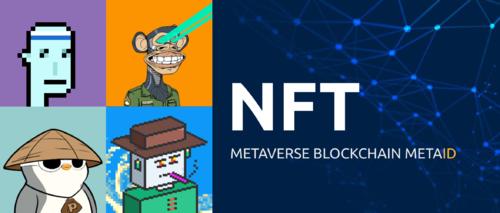解读NFT狂潮:这可能是下一代互联网应用的引爆点。