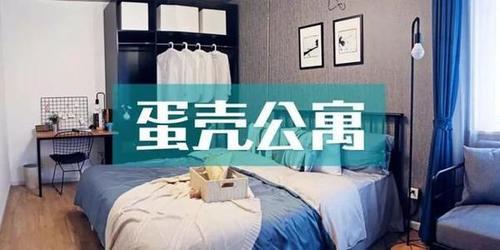 """蛋壳公寓""""免租期""""方案尘埃落定 房东、租客、平台三方实现最优解"""