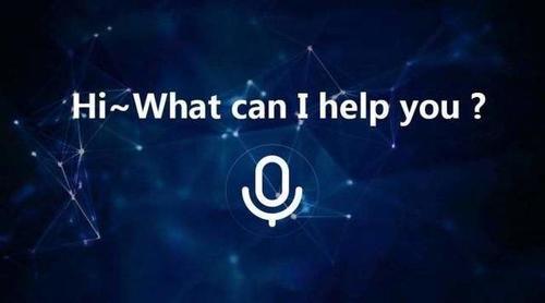 一年之内获投两次 这家公司提供AI语音技术服务 已应用行业逾六种