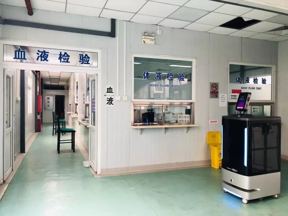 猎户星空医疗服务机器人在北京大学首钢医院服务