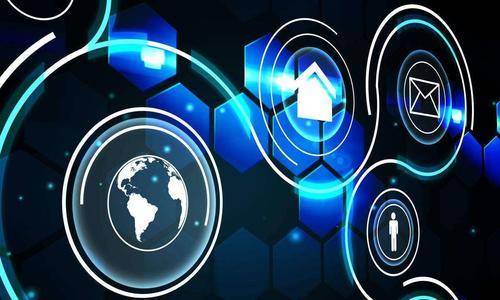 达晨财智领投 华为系列芯片独家合作商获数千万元融资 专注数字身份和可信数据