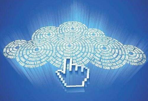 独立云计算服务商获投10亿:服务100万企业和开发者 覆盖90%网络用户