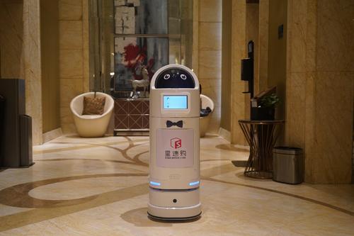 融资1900万!前英诺天使合伙人再创业:干新型机器人