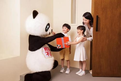 """""""熊猫不走蛋糕""""B轮融资超亿元   私域用户2000万+"""