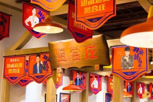 有位明星开了800家火锅店:2年赚6亿