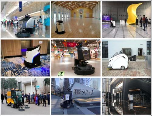 """""""高仙机器人""""完成B+轮系列1亿美元融资  美团、腾讯入场"""