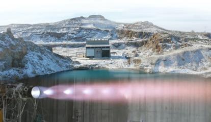 九州云箭完成过亿元A轮系列融资 专注液氧甲烷火箭发动机制造