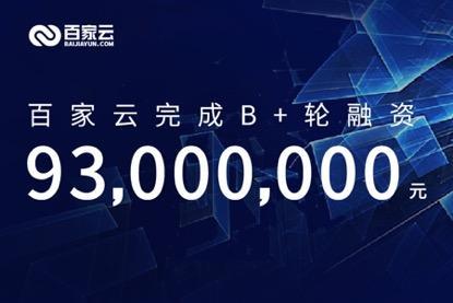 不到两月融资2.71亿元 这家视频SaaS服务商服务数千家教育机构 营收破亿