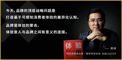 中国首家 Venture Studio模式公司成立 创始人曾为小罐茶做品牌营销