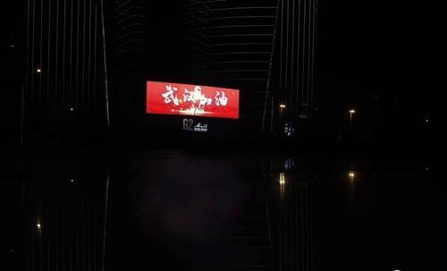 一名武汉创业者志愿前线的22天:队友病逝 朋友离去 目光所及皆是武汉加油
