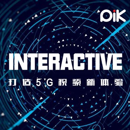 """""""皮克皮克科技""""实现编码技术场景落地的5G视频观看革新体验。"""
