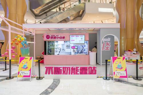 机器人奶茶店获投2300万:日均106杯可盈亏平衡 降30%开店成本