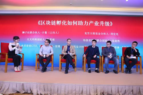 链享未来·创在扬州链牛(扬州)区块链产业园签约入驻仪式暨链牛空间品牌发布会今日在京举行