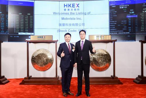 汇量科技香港敲钟 成国内首家新三板与港股同时挂牌企业