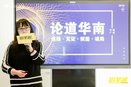 广东文投刘一桦:教育行业进入显著增长周期